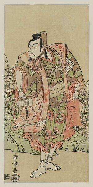 Katsukawa Shunsho: Actor Ichikawa Yaozo II as Soga no Goro - Museum of Fine Arts