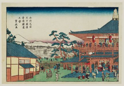 北尾重政: Honjo Itsutsume Gohyaku Rakan-ji Sazaido no zu - ボストン美術館
