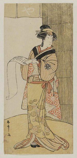 Katsukawa Shunsho: Actor Nakamura Matsue - Museum of Fine Arts