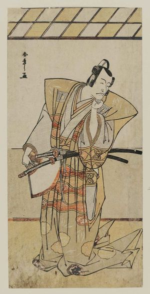 Katsukawa Shunsho: Actor - Museum of Fine Arts