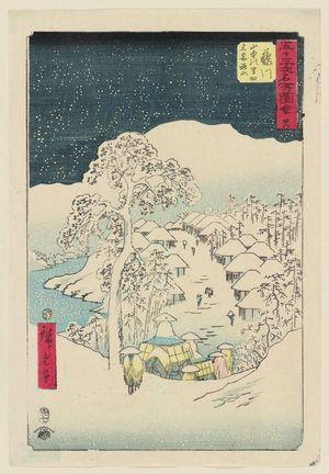 歌川広重: No. 38, Fujikawa: Mountain Village, Formerly Called Mount Miyako (Fujikawa, sanchû no sato kyûmei Miyakoyama), from the series Famous Sights of the Fifty-three Stations (Gojûsan tsugi meisho zue), also known as the Vertical Tôkaidô - ボストン美術館