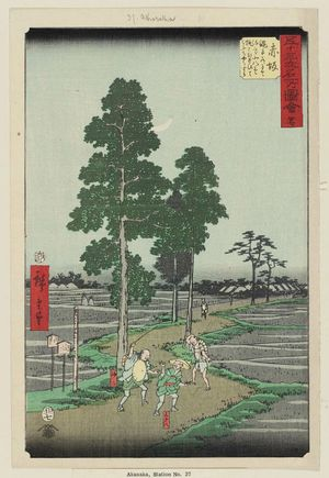 歌川広重: No. 37, Akasaka: On the Nawate Road, Yajirôbei Takes Kitahachi for a Fox and Beats Him (Akasaka, Nawatemichi ni te Yajirôbei Kitahachi o kitsune to omohite chôchaku suru), from Famous Sights of the 53 Stations (Gojûsan tsugi meisho zue) (Vertical Tôkaidô) - ボストン美術館