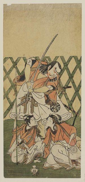 勝川春章: Actors Nakamura Nakazô, Segawa Kikunojô II, and Ichikawa Danjûrô - ボストン美術館