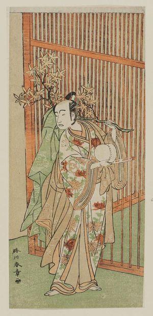 Katsukawa Shunsho: Actor Bando Mitsugoro - Museum of Fine Arts