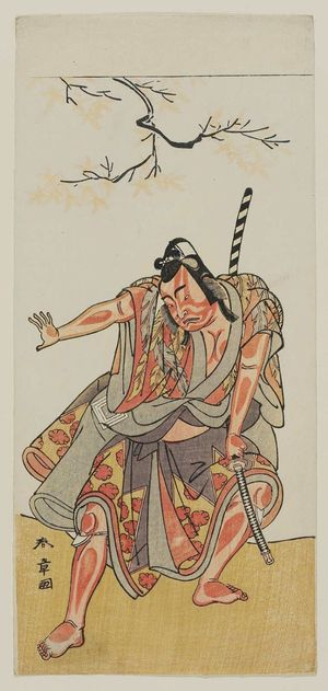 Katsukawa Shunsho: Actor Ichikawa Yaozo I (?) - Museum of Fine Arts