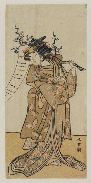 勝川春章: Actor Yamashita Kinsaku II - ボストン美術館
