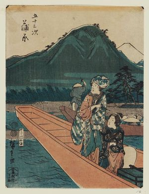 Utagawa Hiroshige: Kanbara, from the series Fifty-three Stations [of the Tôkaidô Road] (Gojûsan tsugi), also known as the Jinbutsu Tôkaidô - Museum of Fine Arts