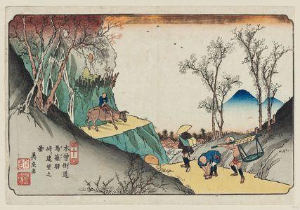 渓斉英泉: No. 44, Magome Station: Distant View from the Pass (Magome eki, tôge yori enbô no zu), from the series The [Sixty-nine Stations of the] Kisokaidô - ボストン美術館