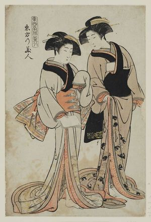 北尾重政: Beauties of the Eastern Quarter (Tôhô no bijin), from the series Beauties of the East, West, North and South (Tôzainanboku no bijin) - ボストン美術館