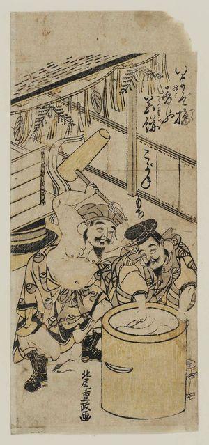 北尾重政: Daikoku and Ebisu Pounding Mochi - ボストン美術館