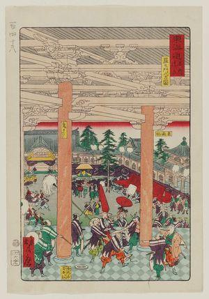 Kawanabe Kyosai: Old Picture of the Rashômon Gate (Rashômon no ko zu), from the series Scenes of Famous Places along the Tôkaidô Road (Tôkaidô meisho fûkei), also known as the Processional Tôkaidô (Gyôretsu Tôkaidô), here called Tôkaidô meisho tsuzuki - Museum of Fine Arts