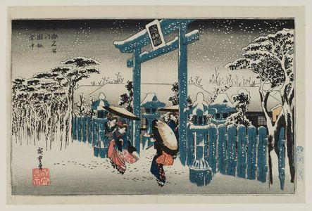 Utagawa Hiroshige: The Gion Shrine in Snow (Gion-sha setchû), from the series Famous Places in Kyoto (Kyôto meisho no uchi) - Museum of Fine Arts