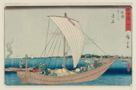 Utagawa Hiroshige: No. 43 - Kuwana: Ferryboat at Shichiri Crossing (Kuwana, Shichiri no watashibune), from the series The Tôkaidô Road - The Fifty-three Stations (Tôkaidô - Gojûsan tsugi), also known as the Reisho Tôkaidô - Museum of Fine Arts