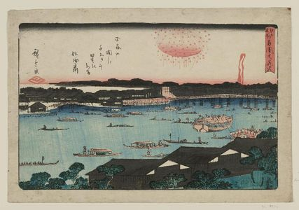 歌川広重: Great Fireworks Display at Ryôgoku Bridge (Ryôgoku ôhanabi), from the series Famous Places in Edo (Edo meisho) - ボストン美術館
