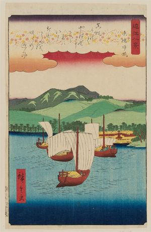 歌川広重: Returning Sails at Yabase (Yabase kihan), from the series Eight Views of Ômi (Ômi hakkei) - ボストン美術館