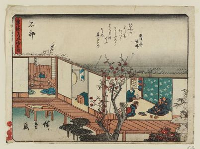 Utagawa Hiroshige: Ishibe, from the series Fifty-three Stations of the Tôkaidô Road (Tôkaidô gojûsan tsugi), also known as the Kyôka Tôkaidô - Museum of Fine Arts