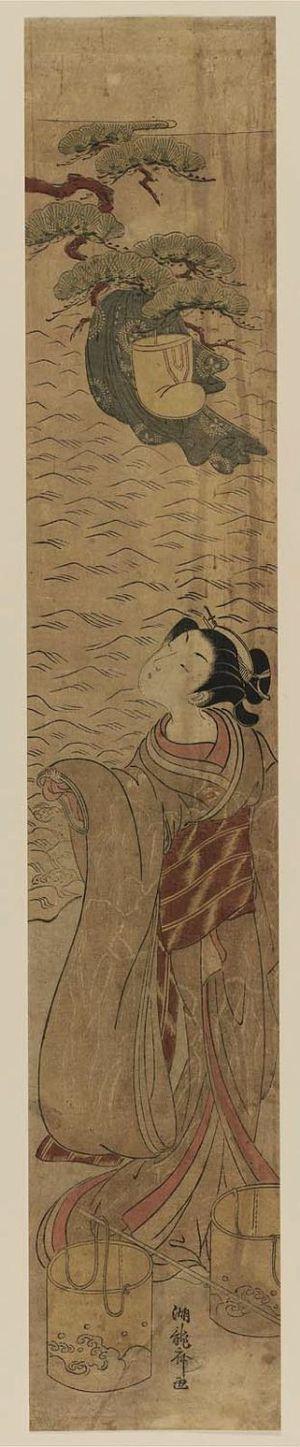 Isoda Koryusai: Parody of the Nô Play Matsukaze - Museum of Fine Arts