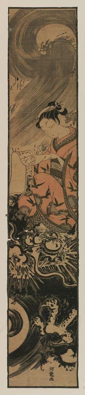 Isoda Koryusai: Woman Riding a Dragon - Museum of Fine Arts