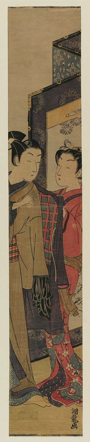 Isoda Koryusai: Woman Standing by a Screen Helps a Departing Lover Put on His Jacket - Museum of Fine Arts