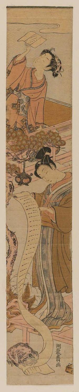 磯田湖龍齋: Parody of the Letter-reading Scene in Act VII of Chûshingura, with a Toad - ボストン美術館