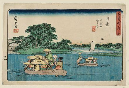 歌川広重: Kawasaki: Ferry Boats at the Rokugô Crossing (Kawasaki, Rokugô no watashibune), from the series The Fifty-three Stations of the Tôkaidô Road (Tôkaidô gojûsan tsugi no uchi), also known as the Gyôsho Tôkaidô - ボストン美術館