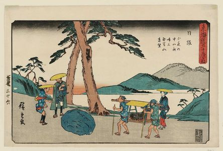 歌川広重: Nissaka: Night-crying Stone at Sayo Mountain Pass, Distant View of Mount Mugen (Nissaka, Sayo-no-nakayama Yonaki-ishi, Mugenzan chôbô), from the series The Fifty-three Stations of the Tôkaidô Road (Tôkaidô gojûsan tsugi no uchi), a.k.a the Gyôsho Tôkaidô - ボストン美術館