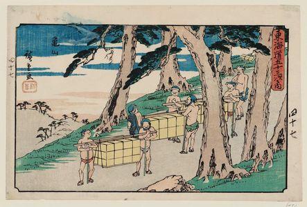 歌川広重: Kameyama, from the series The Fifty-three Stations of the Tôkaidô Road (Tôkaidô gojûsan tsugi no uchi), also known as the Gyôsho Tôkaidô - ボストン美術館