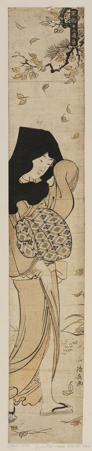 Torii Kiyonaga: Woman in a Black Hood with Falling Leaves, from the series Twelve Scenes of Popular Customs (Fûzoku jûni tsui) - Museum of Fine Arts