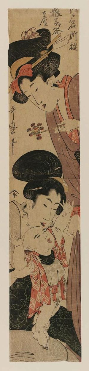 Kitagawa Utamaro: A Souvenir of Zôshigaya (Zôshigaya miyage), from the series Amusements at Famous Places in Edo (Edo meisho asobi) - Museum of Fine Arts
