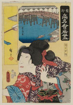 Utagawa Hiroshige: The Kawabatatei Restaurant: (Actor as) Asagao, from the series Famous Restaurants of the Eastern Capital (Tôto kômei kaiseki zukushi) - Museum of Fine Arts