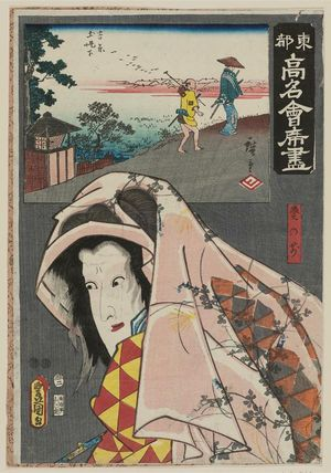 歌川広重: The Futabatei Restaurant: (Actor as) Aoino-mae, from the series Famous Restaurants of the Eastern Capital (Tôto kômei kaiseki zukushi) - ボストン美術館