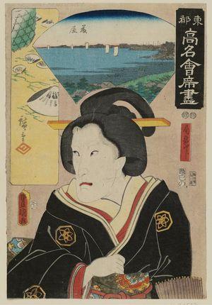 Utagawa Kunisada: The Fujiya Restaurant: (Actor as) Tsubone Iwafuji, from the series Famous Restaurants of the Eastern Capital (Tôto kômei kaiseki zukushi) - Museum of Fine Arts