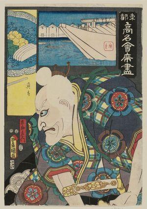 Utagawa Kunisada: The Uota Restaurant: (Actor as) Tarôzaemon, from the series Famous Restaurants of the Eastern Capital (Tôto kômei kaiseki zukushi) - Museum of Fine Arts