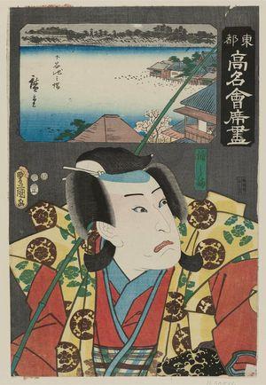 Utagawa Kunisada: The Hôraitei Restaurant: (Actor as) Urashima, from the series Famous Restaurants of the Eastern Capital (Tôto kômei kaiseki zukushi) - Museum of Fine Arts