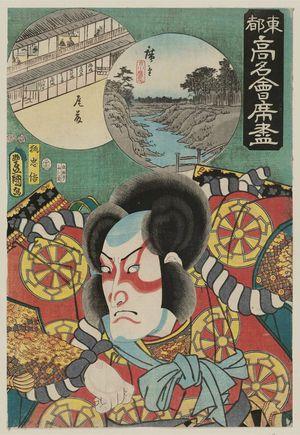 歌川国貞: The Ofuji: (Actor as) Kitsune Tadanobu, from the series Famous Restaurants of the Eastern Capital (Tôto kômei kaiseki zukushi) - ボストン美術館