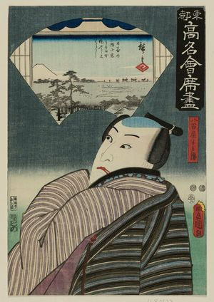 歌川国貞: View of Nihon Embankment from the Small Window on the Upper Floor of the Yaozen Restaurant: (Actor Nakamura Utaemon IV as) Yaoya Hanbei, from the series Famous Restaurants of the Eastern Capital (Tôto kômei kaiseki zukushi) - ボストン美術館