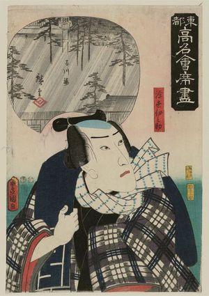 Utagawa Kunisada: The Momokawarô Restaurant: (Actor as) Ukiyo Inosuke, from the series Famous Restaurants of the Eastern Capital (Tôto kômei kaiseki zukushi) - Museum of Fine Arts