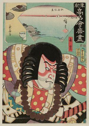 Utagawa Kunisada: The Musashiya Restaurant: (Actor as) Benkei, from the series Famous Restaurants of the Eastern Capital (Tôto kômei kaiseki zukushi) - Museum of Fine Arts