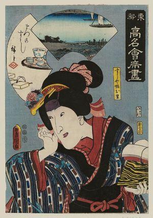 Utagawa Kunisada: The Matsunozushi Restaurant: (Actor as) Osato, from the series Famous Restaurants of the Eastern Capital (Tôto kômei kaiseki zukushi) - Museum of Fine Arts
