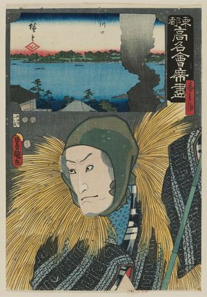 Utagawa Kunisada: The Kawaguchi Restaurant: (Actor as) Jinbei, from the series Famous Restaurants of the Eastern Capital (Tôto kômei kaiseki zukushi) - Museum of Fine Arts