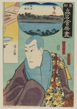 Utagawa Kunisada: The Kiyomizurô Restaurant: (Actor as) Kiyomizu Seigen, from the series Famous Restaurants of the Eastern Capital (Tôto kômei kaiseki zukushi) - Museum of Fine Arts