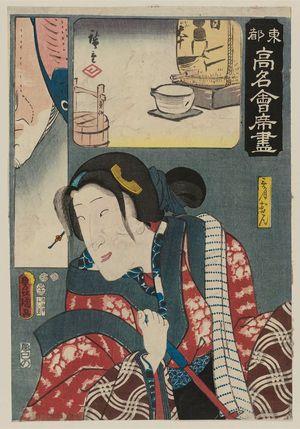 Utagawa Kunisada: The Uosen Restaurant: (Actor as) Mikazuki Osen, from the series Famous Restaurants of the Eastern Capital (Tôto kômei kaiseki zukushi) - Museum of Fine Arts