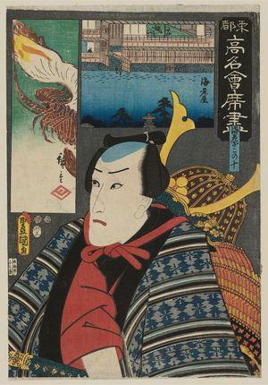 Utagawa Kunisada: The Ebiya Restaurant: (Actor as) Ebizakonojû, from the series Famous Restaurants of the Eastern Capital (Tôto kômei kaiseki zukushi) - Museum of Fine Arts
