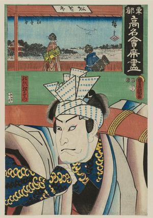Utagawa Kunisada: The Matsushigeya Restaurant: (Actor Nakamura Utaemon IV as) Sendô Matsuemon, from the series Famous Restaurants of the Eastern Capital (Tôto kômei kaiseki zukushi) - Museum of Fine Arts