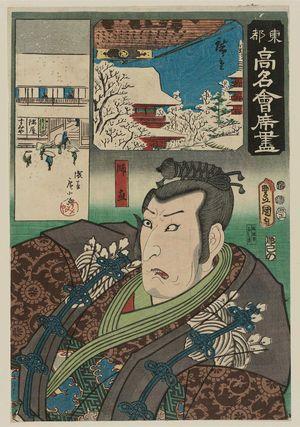 Utagawa Kunisada: The Sumiya Restaurant: (Actor as) Moronao, from the series Famous Restaurants of the Eastern Capital (Tôto kômei kaiseki zukushi) - Museum of Fine Arts