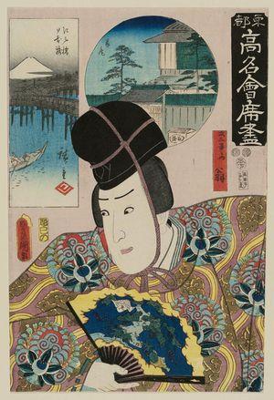 Utagawa Kunisada: The Okina-an Restaurant: (Actor Ichimura Uzaemon XII as) Okina in Shikisanbasô, from the series Famous Restaurants of the Eastern Capital (Tôto kômei kaiseki zukushi) - Museum of Fine Arts