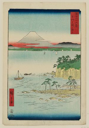 Utagawa Hiroshige: The Sea at Miura in Sagami Province (Sôshû Miura no kaijô), from the series Thirty-six Views of Mount Fuji (Fuji sanjûrokkei) - Museum of Fine Arts