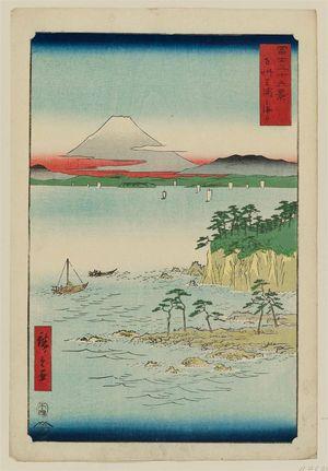 歌川広重: The Sea at Miura in Sagami Province (Sôshû Miura no kaijô), from the series Thirty-six Views of Mount Fuji (Fuji sanjûrokkei) - ボストン美術館
