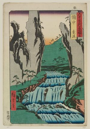 歌川広重: Bitchû Province: Gôkei (Bitchû, Gôkei), from the series Famous Places in the Sixty-odd Provinces [of Japan] ([Dai Nihon] Rokujûyoshû meisho zue) - ボストン美術館