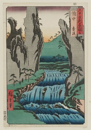 Utagawa Hiroshige: Bitchû Province: Gôkei (Bitchû, Gôkei), from the series Famous Places in the Sixty-odd Provinces [of Japan] ([Dai Nihon] Rokujûyoshû meisho zue) - Museum of Fine Arts